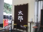 taro-s-ramen-cafe.jpg