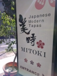 mitoki_sign.jpg