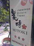 mitoki_sign.jpg