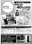 aria3.jpg