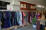 kimono racks.jpg