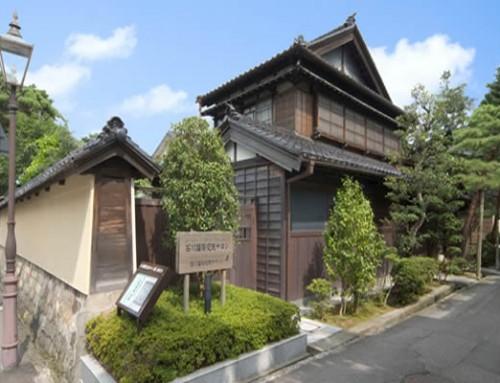 IJSP (Ishikawa Japanese Studies Program) 2019