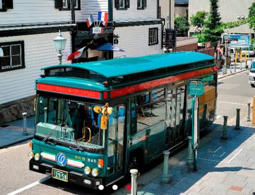 Highlights of Kobe – Kobe City Loop Bus