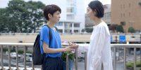 Japanese Film Festival 2021 – Brisbane